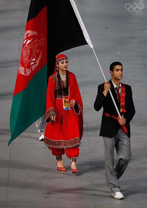 عکس پرچم افغانستان جالب