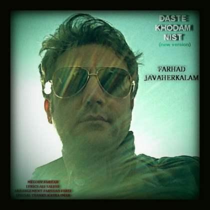 Farhad JavaherKalam - Daste Khodam Nist