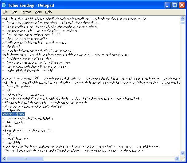 http://s5.picofile.com/file/8120045584/jkdfghkdjf.jpg