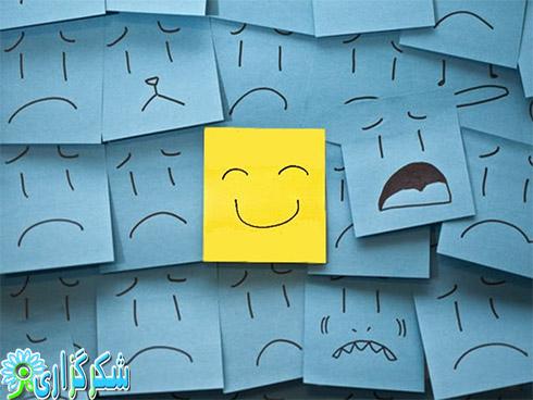 شادی_زندگی شاد_چگونه شاد باشیم و زندگی کنیم