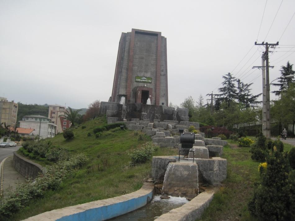 آرامگاه کاشف السلطنه
