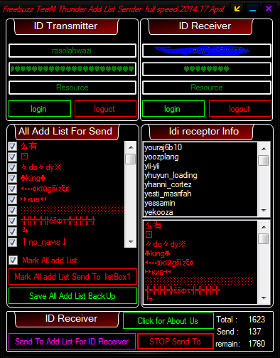 nimbuzz chat room hacking tricks