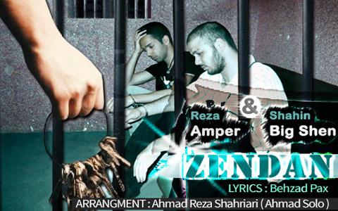 Reza_Amper_Zendan.jpg