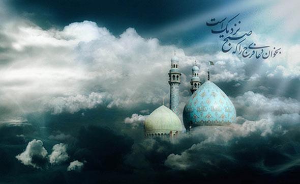 http://s5.picofile.com/file/8120437326/Imam_zaman.jpg