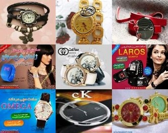 خرید ساعت مچی فشن زنانه دخترانه 2014