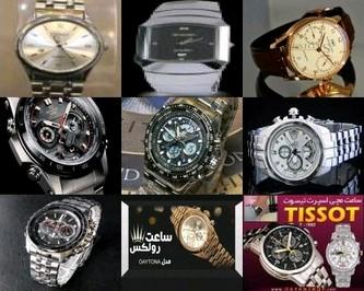 انواع مدل ساعت مچی مردانه 2014