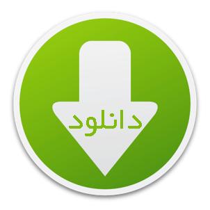 نرم افزار XMedia Recode 3.1.8.6
