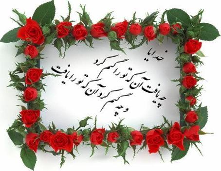 http://s5.picofile.com/file/8120504134/un.jpg