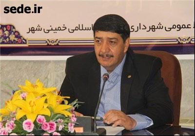 علی اصغر حاج حیدری شهردار خمینی شهر سایت خمینی شهر