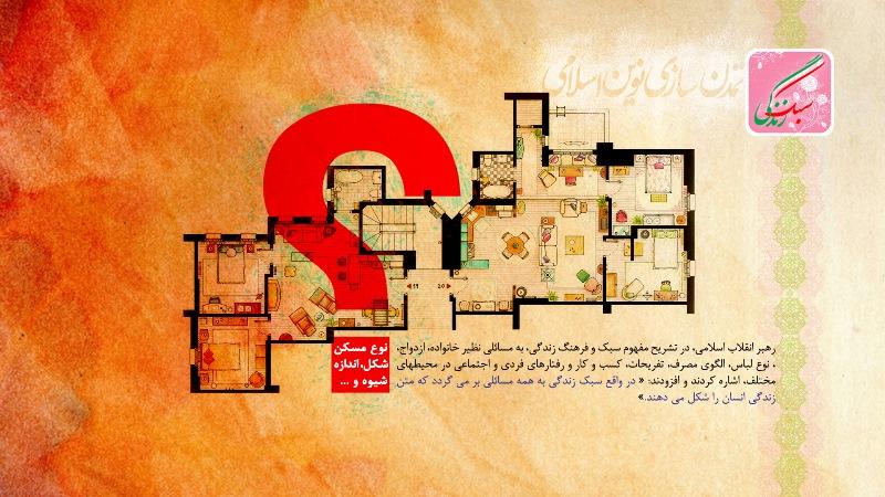 [عکس: islamic_life.jpg]