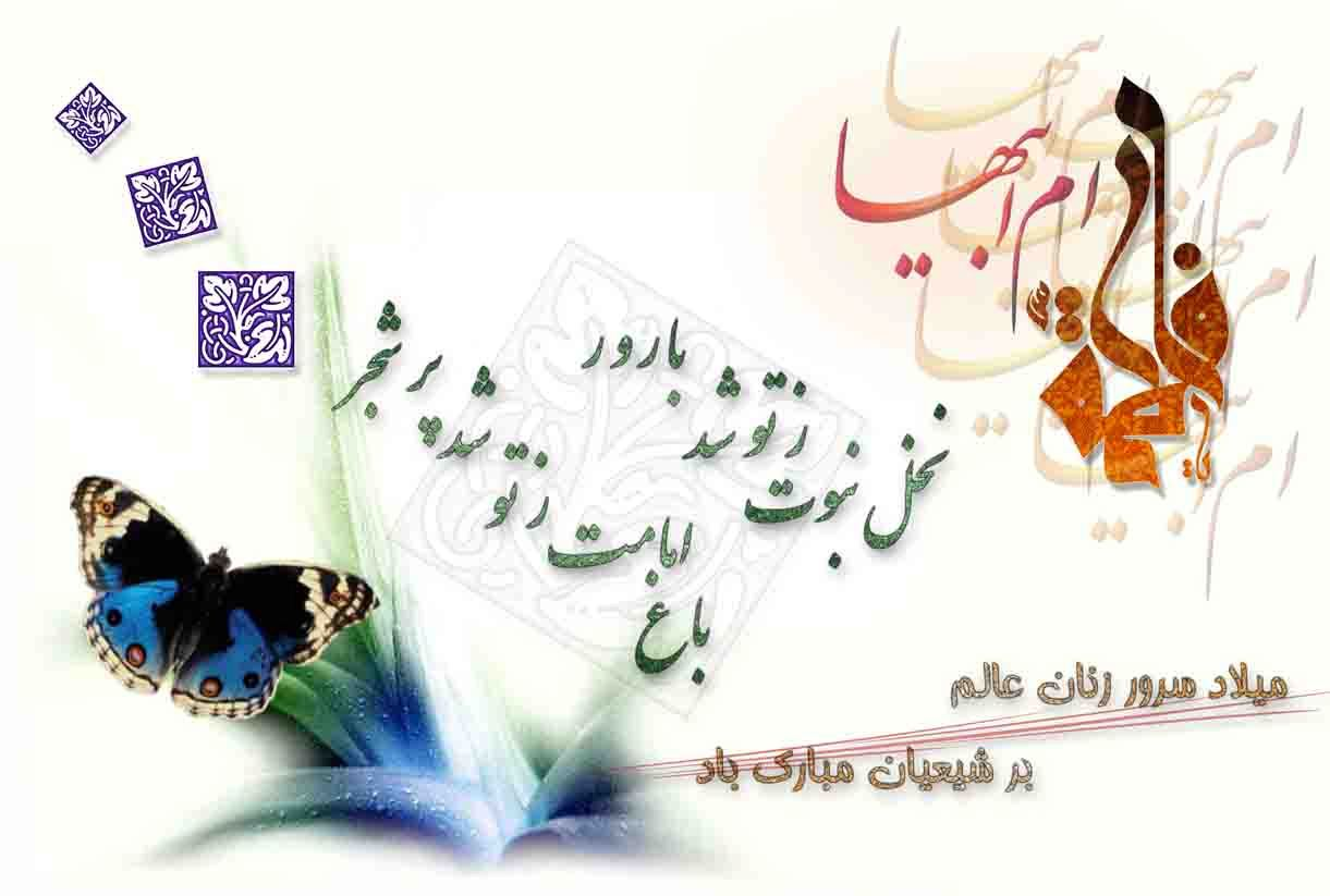 [عکس: Postal_Card_Rooze_Zan_Doostiha_IR_29.jpg]