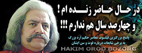 سایت Tajiks Worldwide Community :  Orod_HEDER_500
