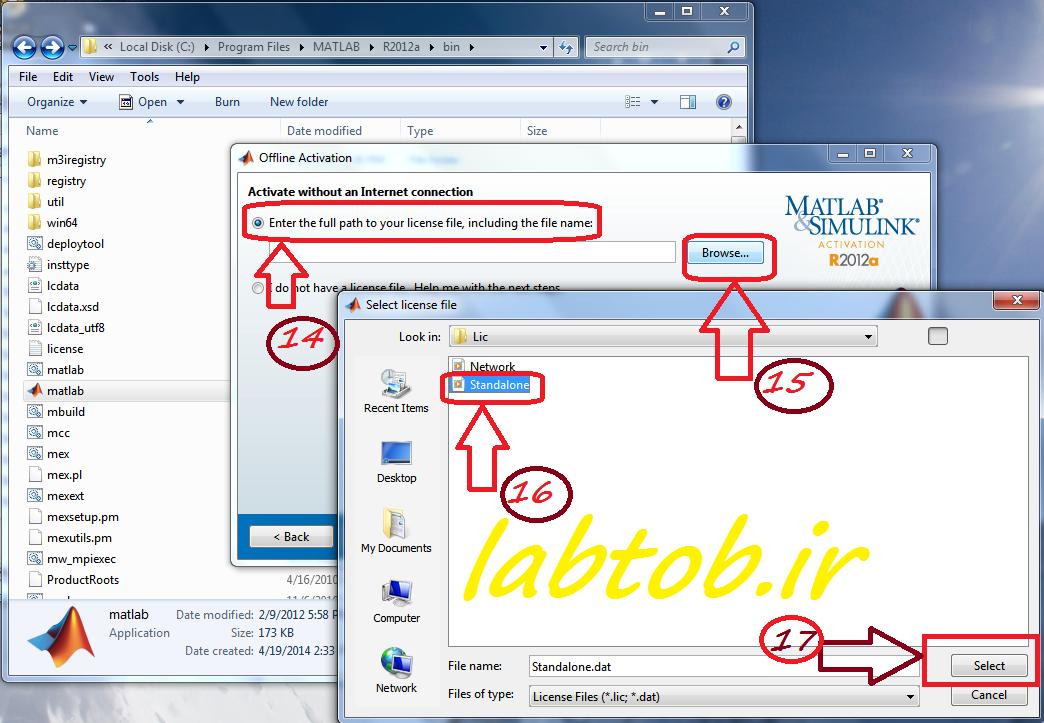آموزش تصویری نصب متلب 2013 , 2012 , 2010 ,… و روش اکتیو (فعال کردن ...