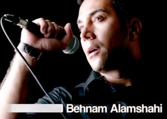 دانلود تك آهنگ شاد ایرانی بهنام علمشاهی به اسم عاشقونه