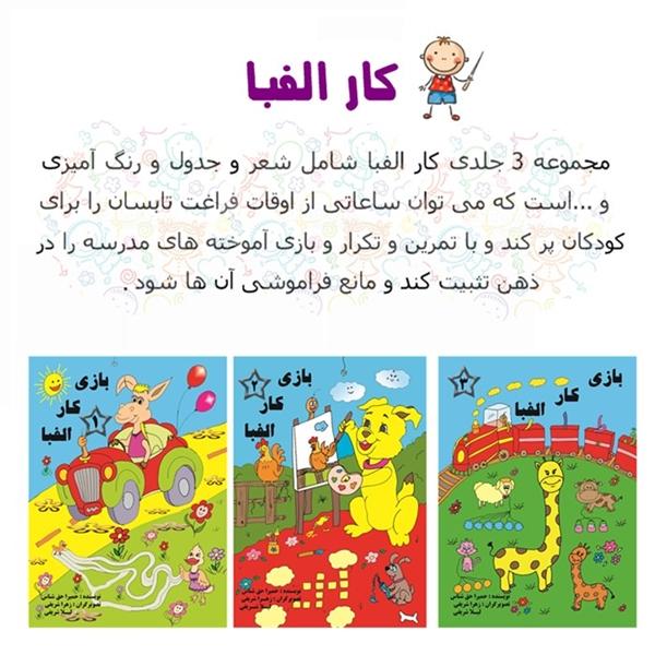 http://s5.picofile.com/file/8120817918/skar.jpg
