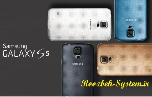 معرفی برترین قطعات و لوازم جانبی گوشی موبایل Samsung Galaxy S5