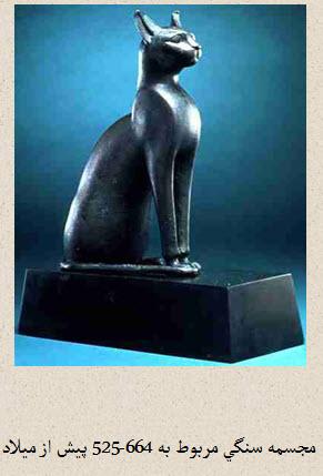تمدن مصر