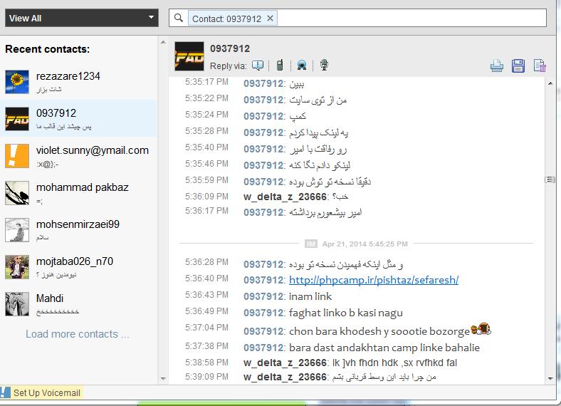 majid2.png
