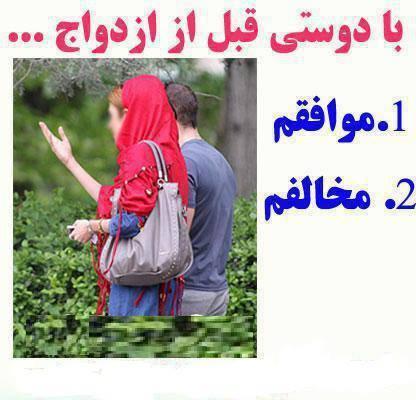 http://s5.picofile.com/file/8120983118/866bc4d185a643142.jpg