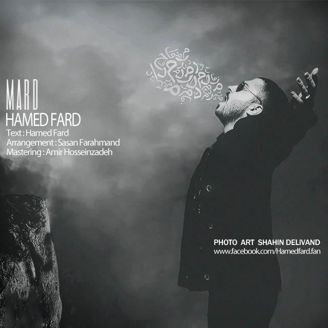 Hamed Fard – Mard
