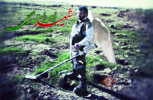 سالگرد شهادت شهید امیر اسدی