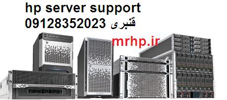 hp - نمايندگي, اچپي,  dl380g9, server, hp, سرور, سرور hp, hp سرور, G9