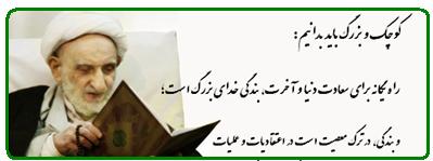 پایگاه فرهنگی مذهبی علی شیرخدا