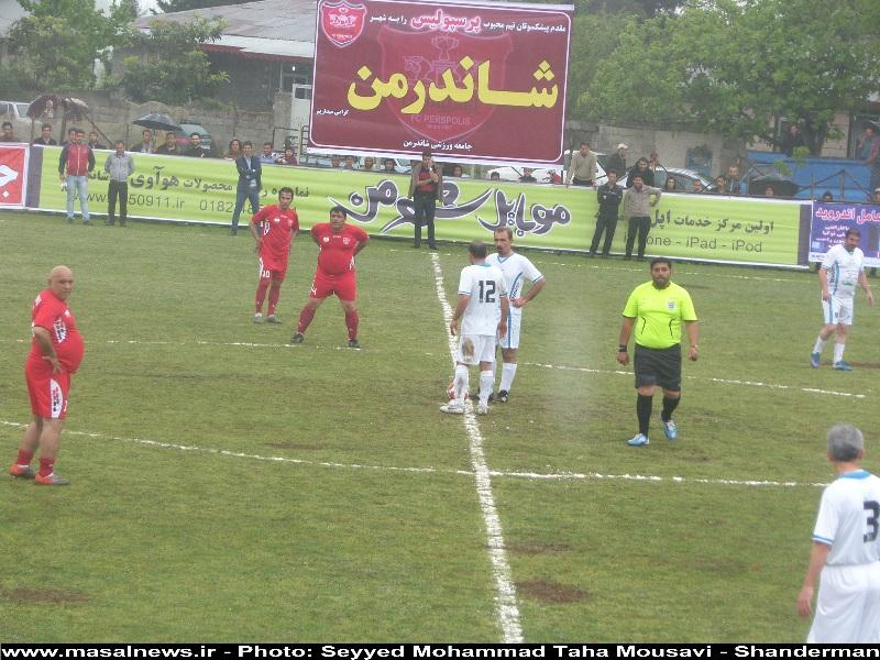 ماسال نیوز مسابقه فوتبال پیشکسوتان شاندرمن و پیشکسوتان پرسپولیس تهران