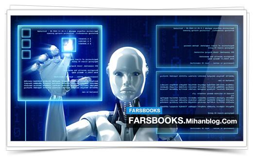 هوش مصنوعی - یک رویکرد مدرن (Artificial Intelligence A Modern Approach)