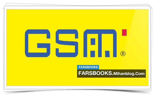 www.farsbooks.mihanblog.com