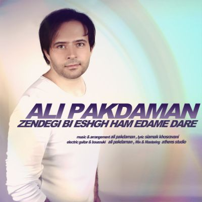 Ali Pakdaman - Zendegi Bi Eshgh Ham Edame Dare