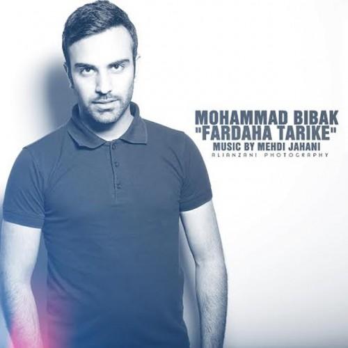 متن آهنگ فرداها تاریکه از محمد بیباک