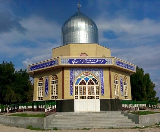 سعد آباد