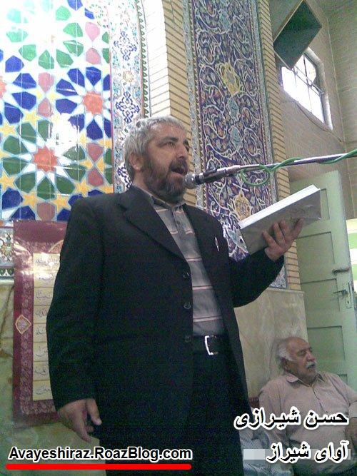 دانلود مداحی حسن شیرازی