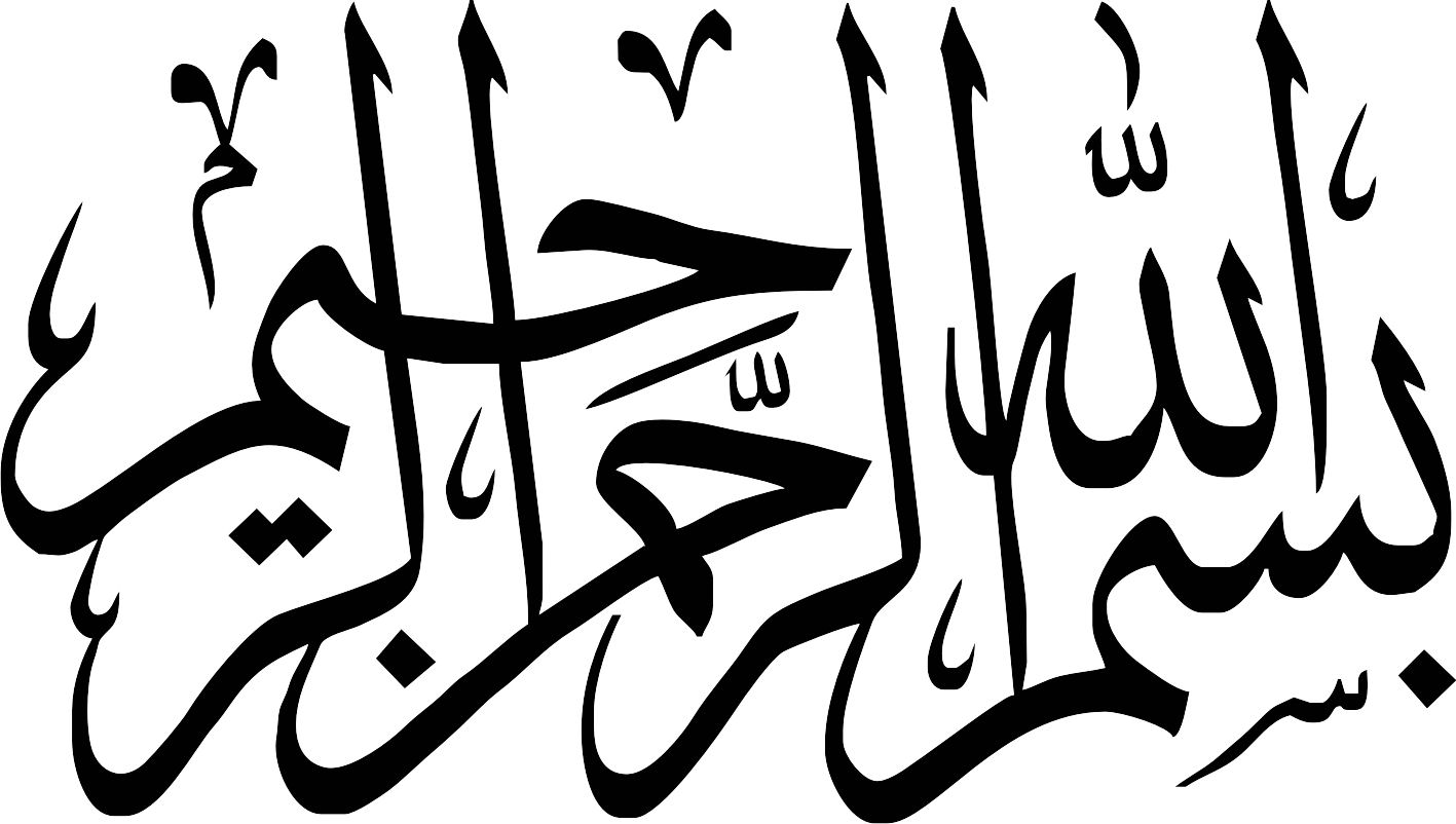 دانلود 99 عکس برتر بسم الله الرحمن الرحیم