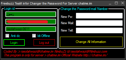 changer - Freebuzz TeaM infor Changer the Password For Server chatme.im by rasolahwazi 0322665544