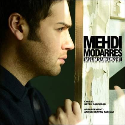 Mehdi Modarress - Taslim Sarnevesht