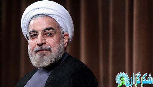 دکتر روحانی_متن سخنرانی دیشب در تلویزیون_شبکه یک_اعلام مشمولان سبد کلا جدید