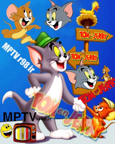 دانلود فصل اول کارتون تام و جری شامل 19 قسمت
