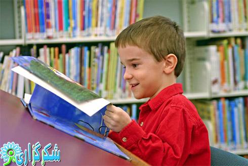 درباره و نحوه ی چهشی درس خواندن_پایه چهارم ابتدایی را در تابستان خواندن_والدین چه کار کنند؟