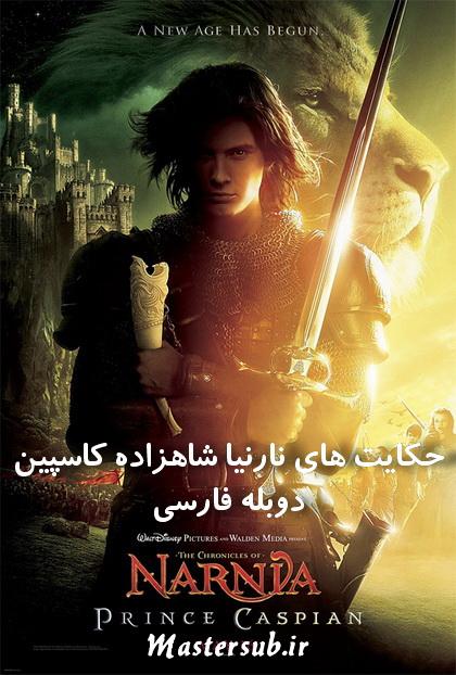 کانال+تلگرام+داستان+و+حکایت