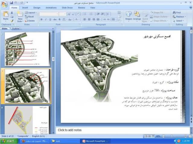 دانلود پروژه معماری مجتمع مسکونی مهر شهر