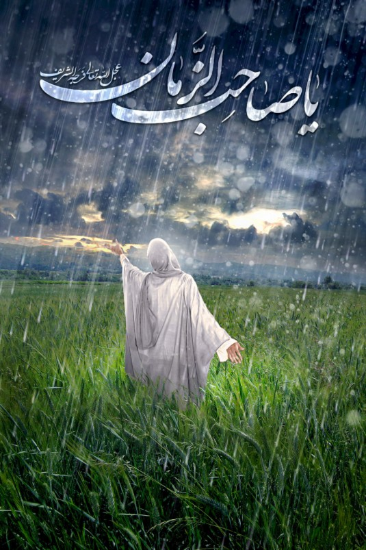 ای که بوی باران شکفته در هوایت (محمداصفهانی)
