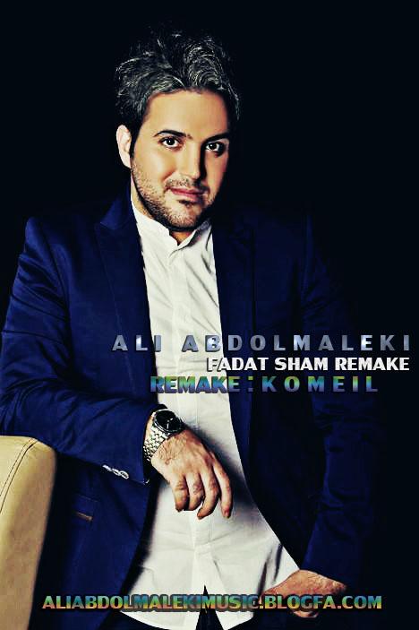http://s5.picofile.com/file/8121894700/Fadat_Sham_Remake_03.jpg