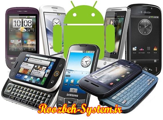 ارزانترین گوشیهای اندرویدی بازار + جدول لیست قیمت و مشخصات