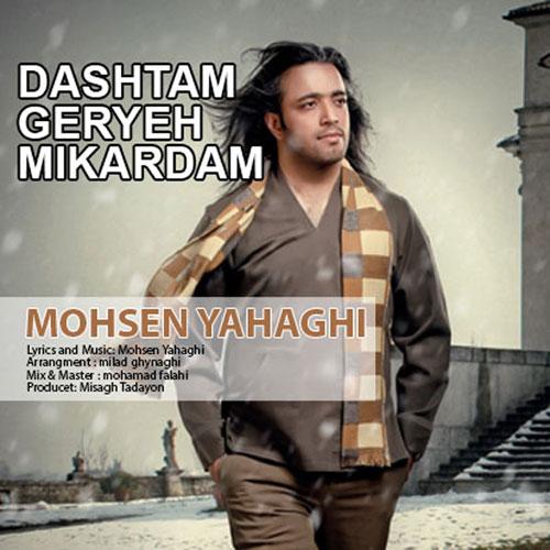 Mohsen Yahaghi - Dashtam Gerye Mikardam