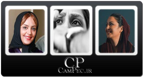 تک عکس های جدید و دیدنی بازیگران زن اردیبهشت 93