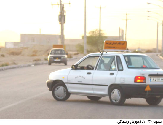 نکات آموزش عملی رانندگی برای متقاضیان اخذ گواهینامه