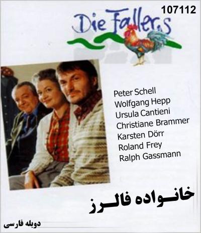 خرید سریال خانواده فالرز (دوبله فارسی)