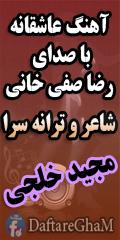 وب سایت دفتر غم با مطالب عاشقانه